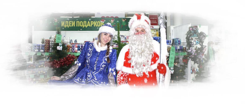 Поздравляем Вас с новогодними праздниками!